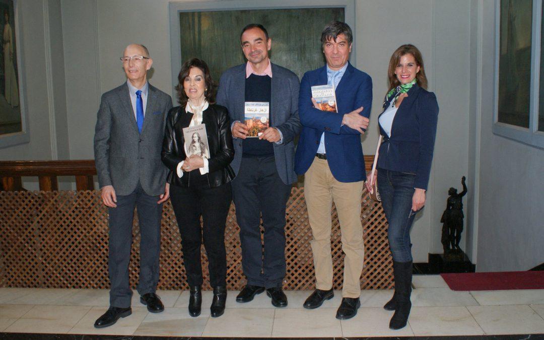 Presentación del libro Azahares de Granada en Córdoba