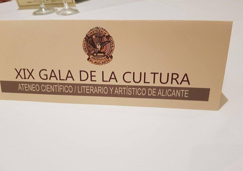 """Gala de la Cultura """"Ateneo de Alicante"""""""